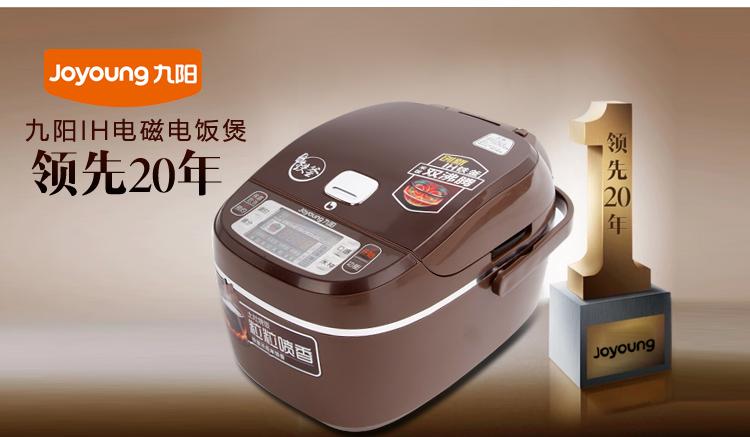 九阳电饭煲jyf-i40fs07
