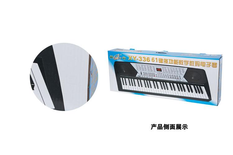 新韵61键多功能教学电子琴xy-336