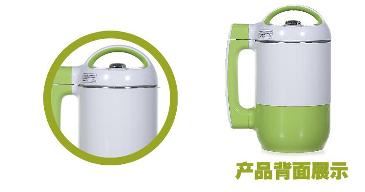 苏泊尔豆浆机dj12b-y02