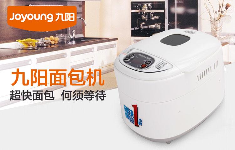 九阳面包机MB 50S09