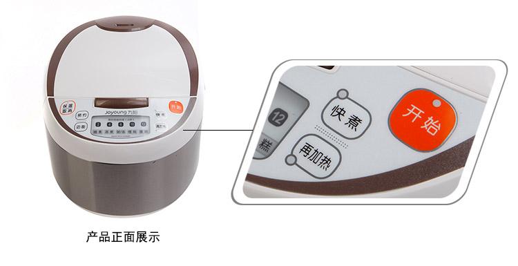 joyoung/九阳液晶微电脑智能电饭煲jyf-50fe07-a 5l