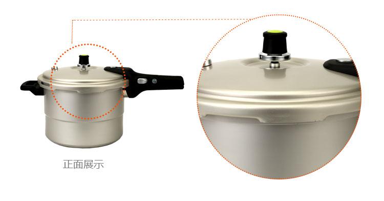 商品名称:苏泊尔倍安星磁通压力锅·蒸格型22m 品牌:苏泊尔(supor) 锅
