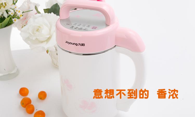 九阳dj12b-a01sg豆浆机