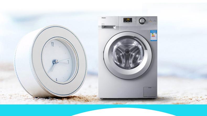 海尔(haier) xqg70-10266a 7公斤 全自动 滚筒 洗衣机