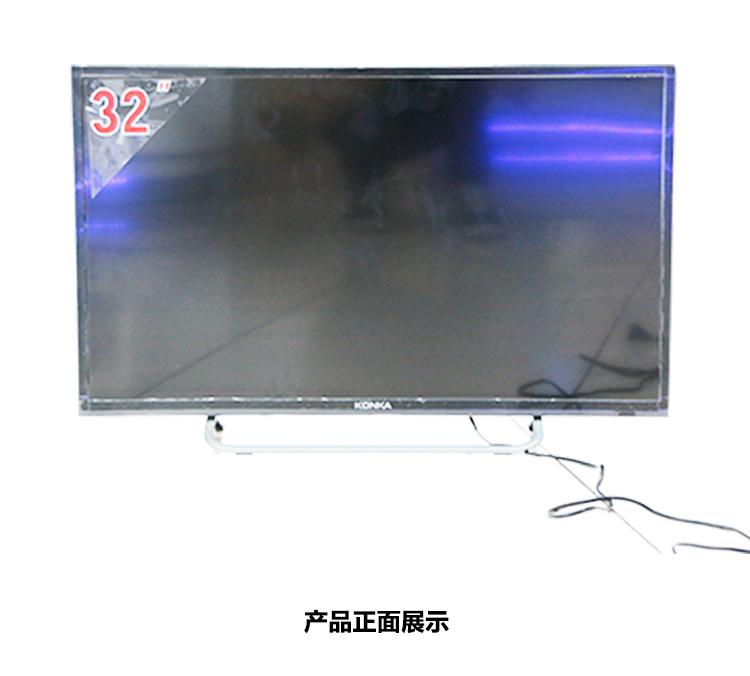 康佳(konka) led32f1500n 32英寸 网络 高清 led液晶电视