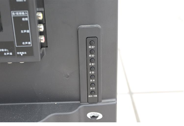 创维40e510e 40英寸液晶电视