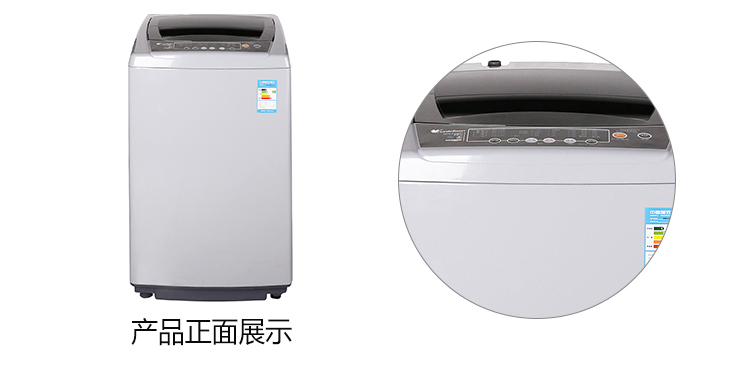 小天鹅tb70-c1098h全自动洗衣机