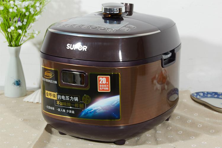 苏泊尔电压力锅cysb50fc11-100【价格