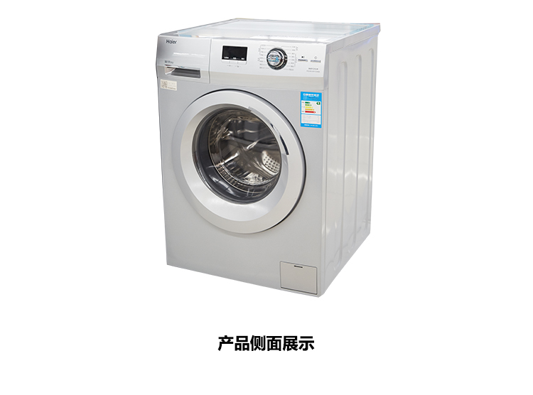 tcl滚筒洗衣机官网