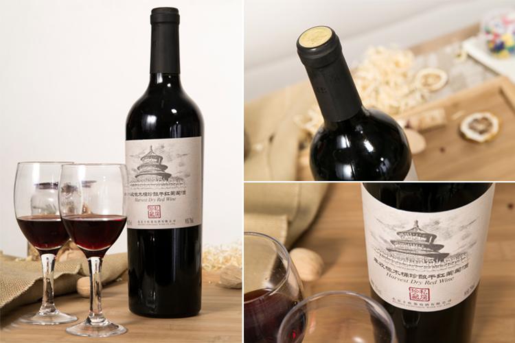 丰收橡木桶珍酿干红葡萄酒