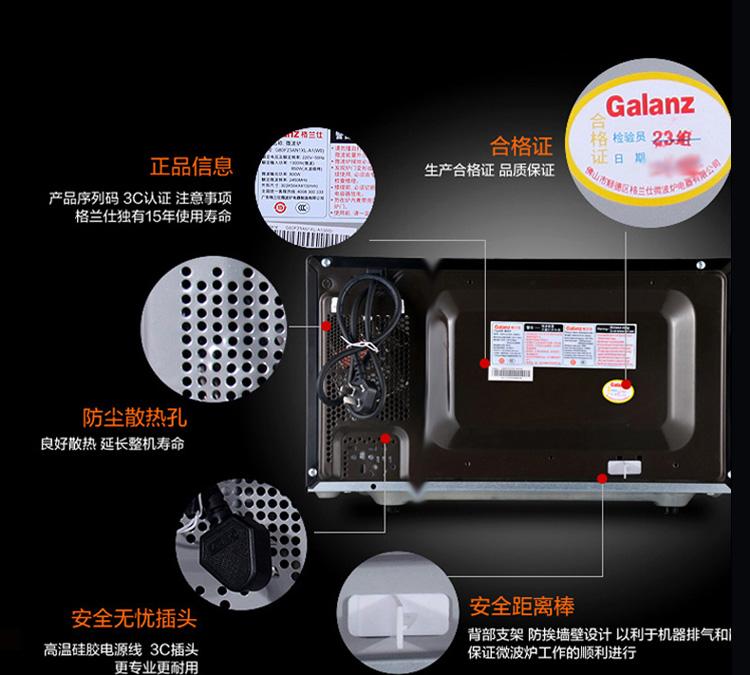 微波炉6s使用步骤图解