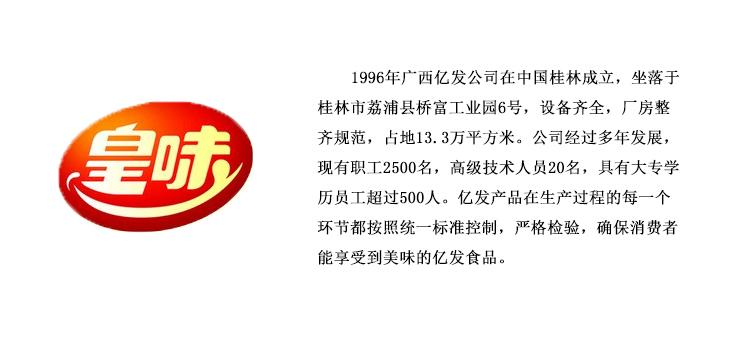 logo logo 标志 设计 图标 750_350
