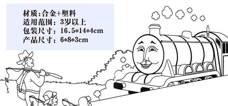 托马斯&朋友合金小火车bhr64