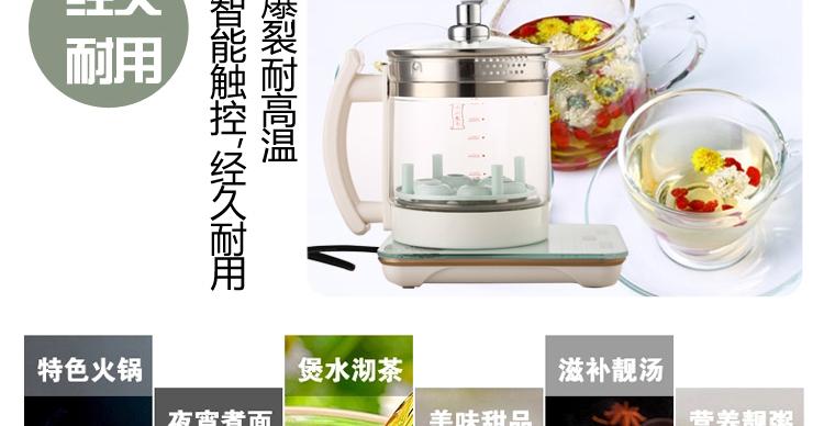 智能电热水瓶电路图