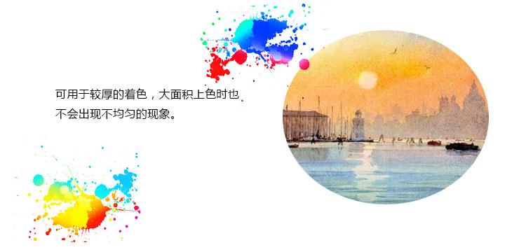 晨光12色毕加索水粉画颜料