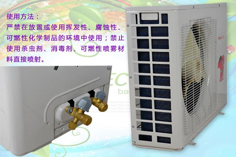 海尔(haier) kfr-35gw/03gfc12 1.5匹 壁挂式 定频 冷暖空调(白)
