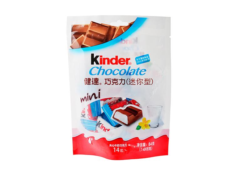 幼儿园手工制作药品袋
