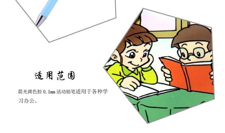 幼儿色铅画图片素材