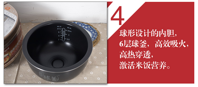 苏泊尔电饭煲cfxb40fc33-75