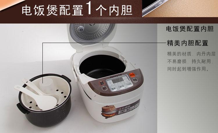 九阳电饭煲JYF-30FS19是电饭煲中的产品之一,其品质受到较多顾客的好评,同时九阳电饭煲JYF-30FS19也是九阳(Joyoung)电饭煲中的销售较好的产品之一,九阳电饭煲JYF-30FS19所属的品牌也因其良好的信誉而受到用户的喜爱,公平公正的价格也使九阳电饭煲JYF-30FS19拥有良好的口碑。每一个呈现在顾客面前平凡的九阳电饭煲JYF-30FS19都拥有一个不平凡的故事。细节决定成败,飞牛网提供九阳电饭煲JYF-30FS19的价格、报价、图片等信息,使顾客对九阳电饭煲JYF-30FS19有更多