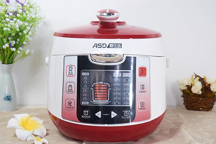 爱仕达ap-f5028e电压力锅【价格