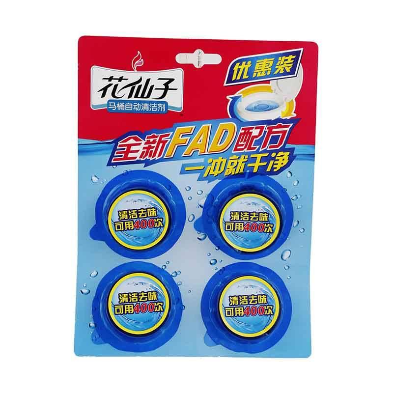 马桶清洁剂-四入【价格