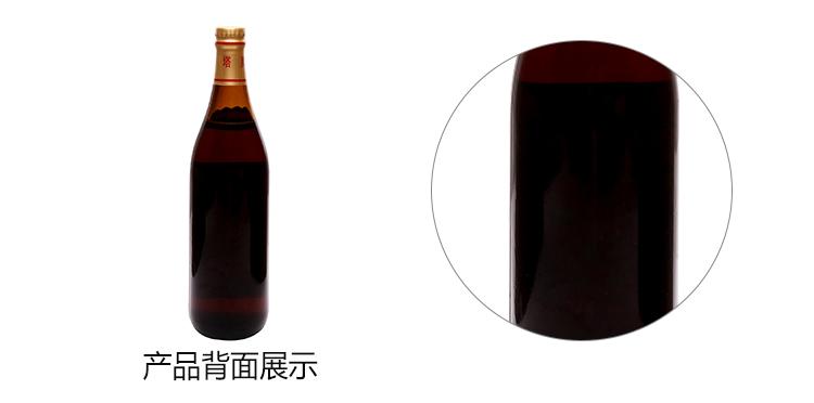 绍兴塔牌陈年花雕酒 500ml/瓶【价格