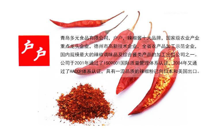 【食用方法】韩国泡菜腌制,辣椒油,辣炒鱿鱼              【储存