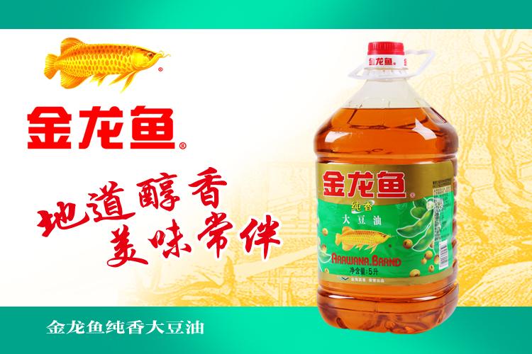金龙鱼纯香大豆油 5l/桶