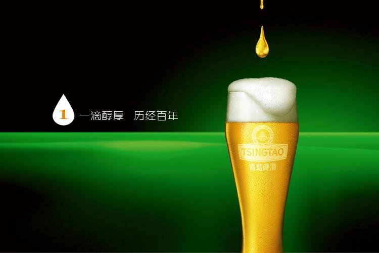 青岛啤酒经典型500ml/瓶