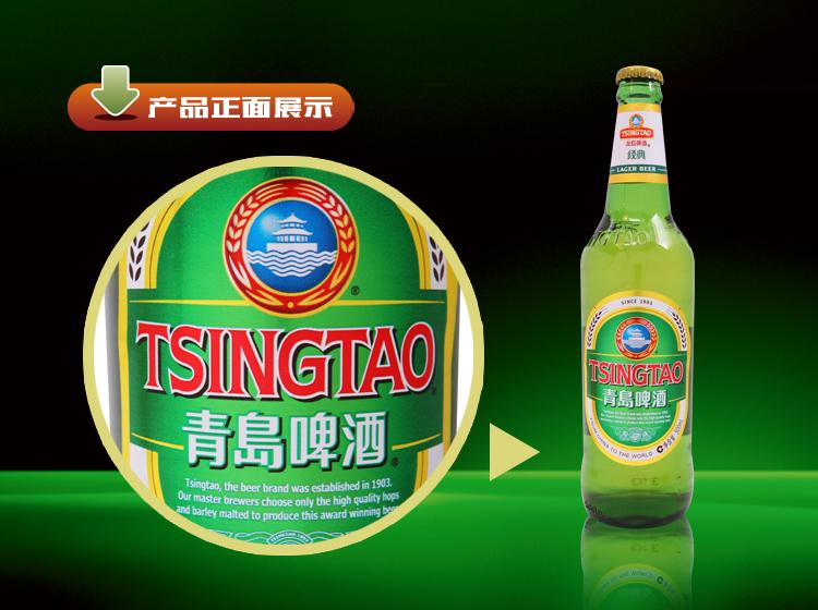 青岛啤酒经典型500ml/瓶好不好
