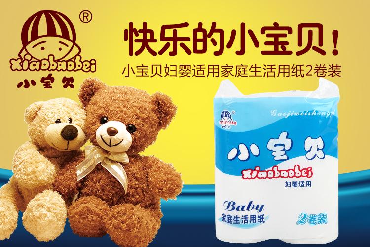 2卷/组 品牌:小宝贝 类别:无芯卷筒纸 纸品层数:3层 产地:中国大陆