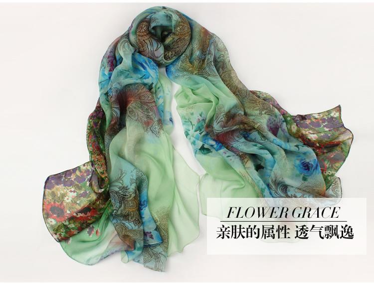 配件形状:长方形 款式:围巾/丝巾