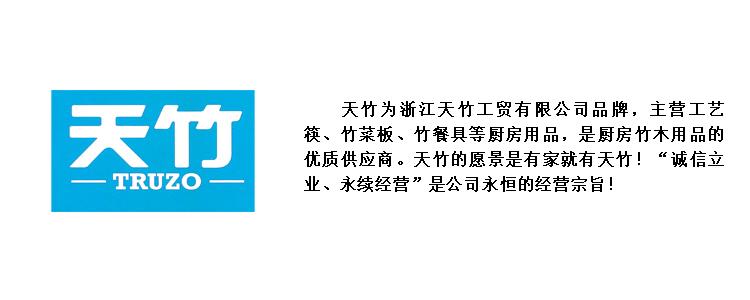 logo logo 标志 设计 图标 750_300