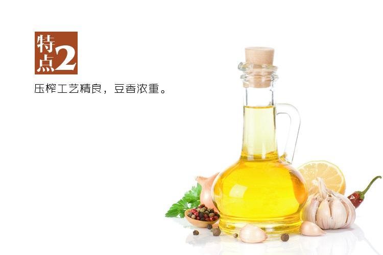 富虹大豆油(一级)5l/桶