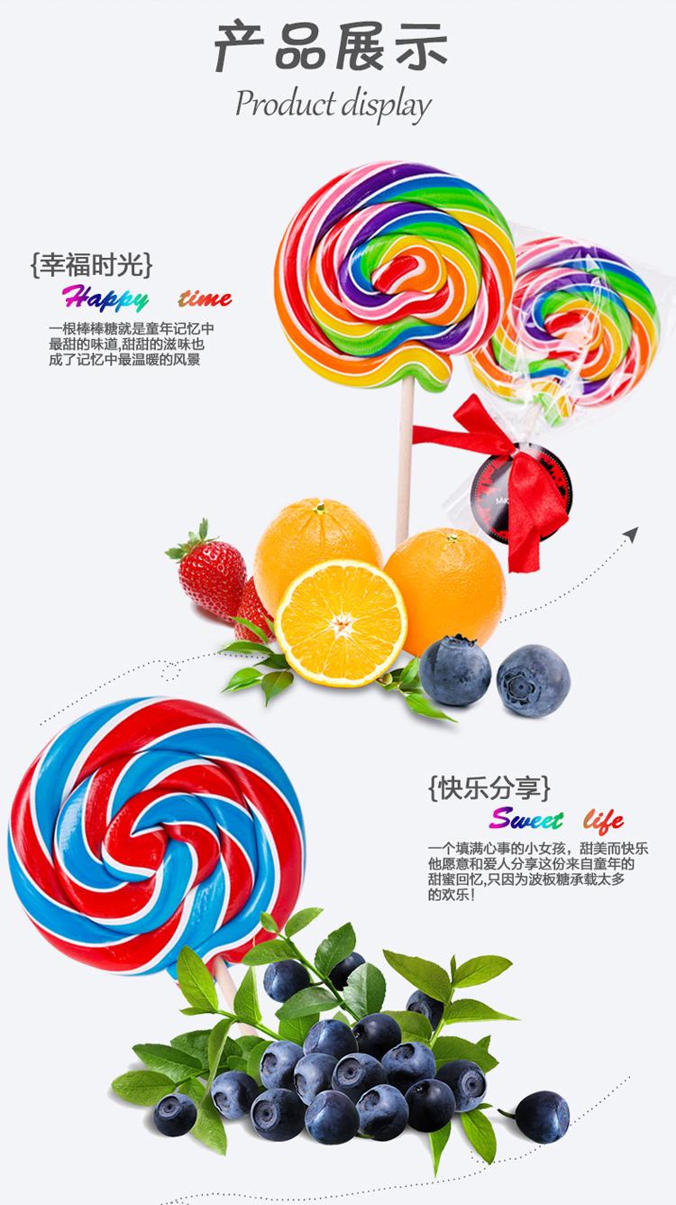 矢量图彩虹水果