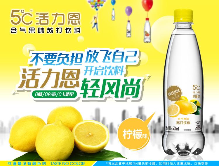 柠檬电池 正确的电路图