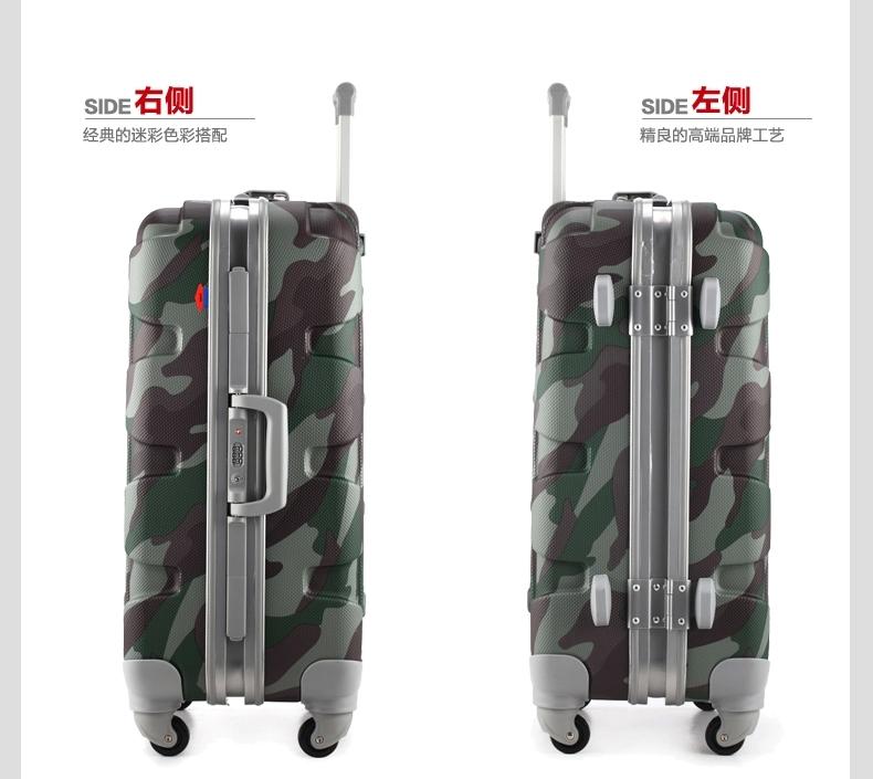 20寸拉杆箱包登机箱abs旅行箱铝框