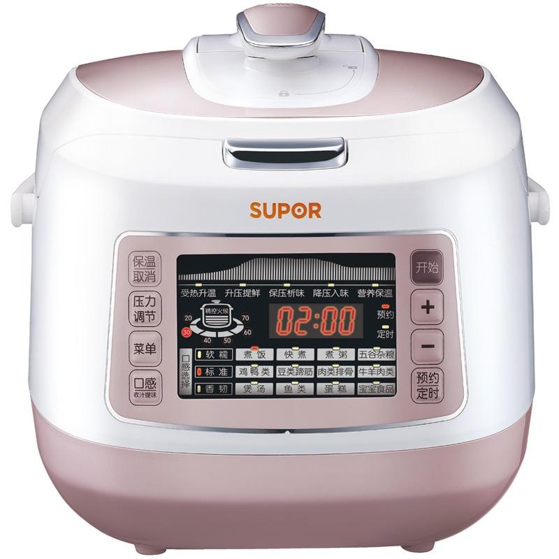 苏泊尔 电压力锅 cysb50fc99-100