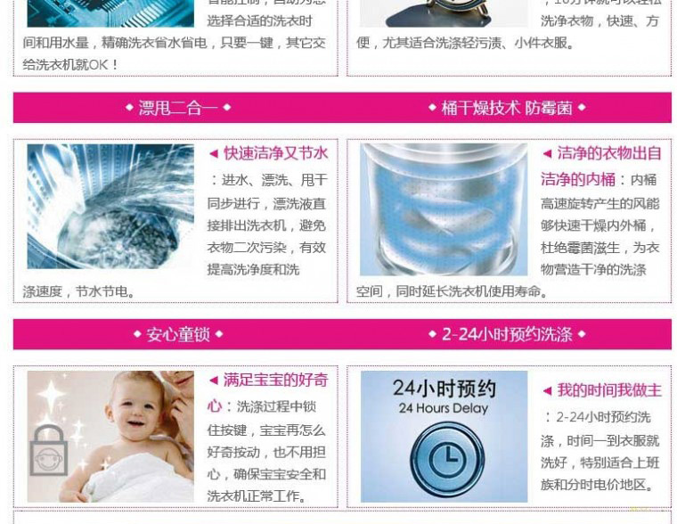 海尔xqb60-z12699洗衣机