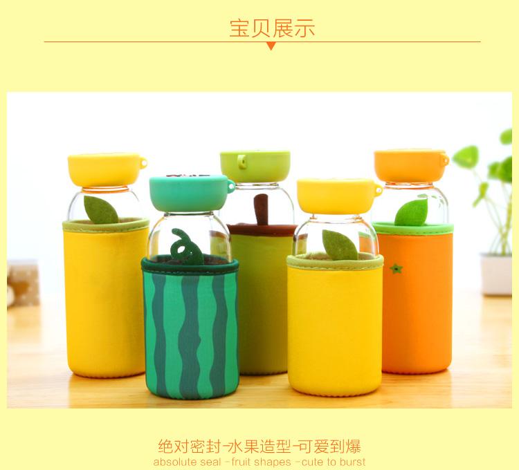 lenle 可爱缤纷果乐玻璃杯 运动款创意便携水果随手杯