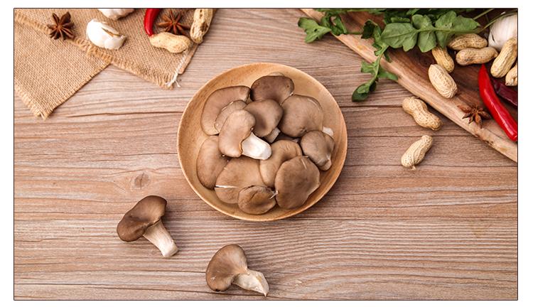 瑞鲜生菌菇特惠