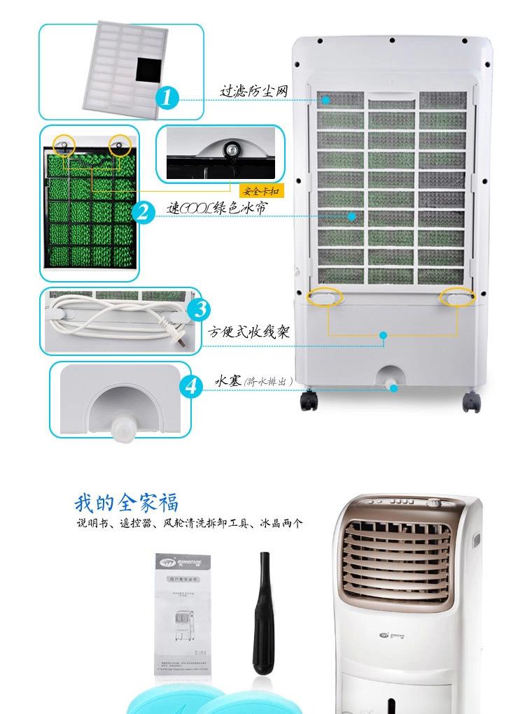 先锋(singfun)机械冷风扇 lg04-11e(dg1101)