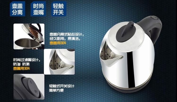 永越yongyue 电热水壶