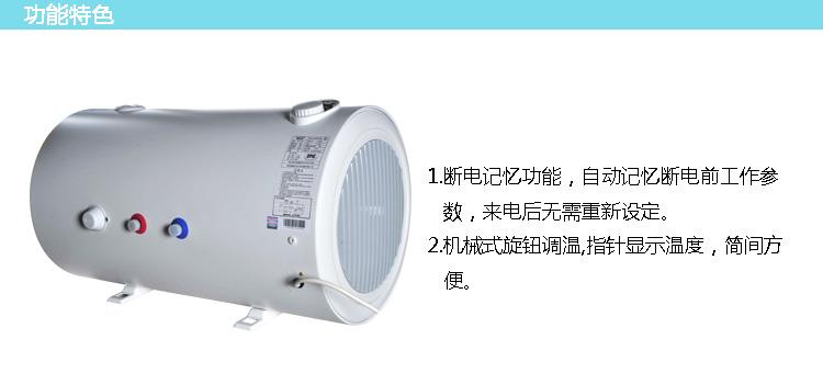 澳柯玛50l电热水器fcd-50a8