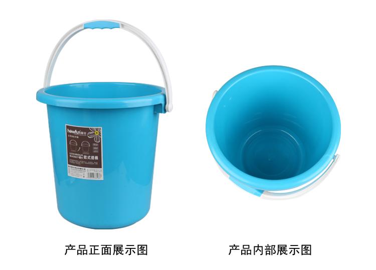 要制作一个无盖圆柱形水桶