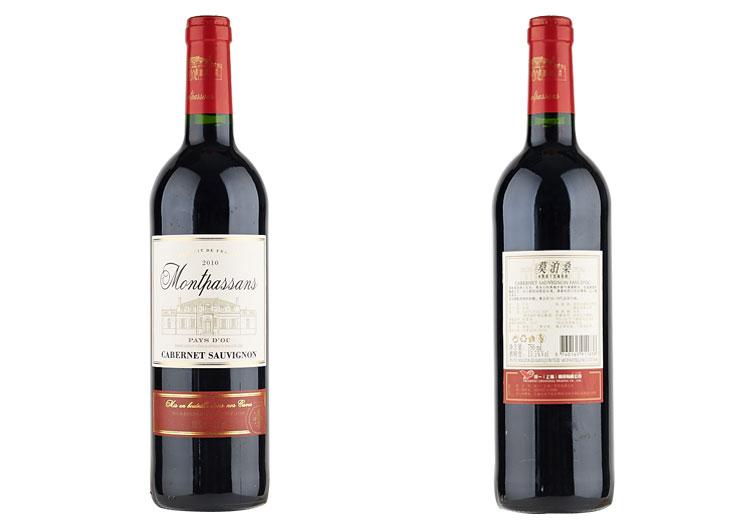 法国莫泊桑赤霞珠干红 750ml 瓶