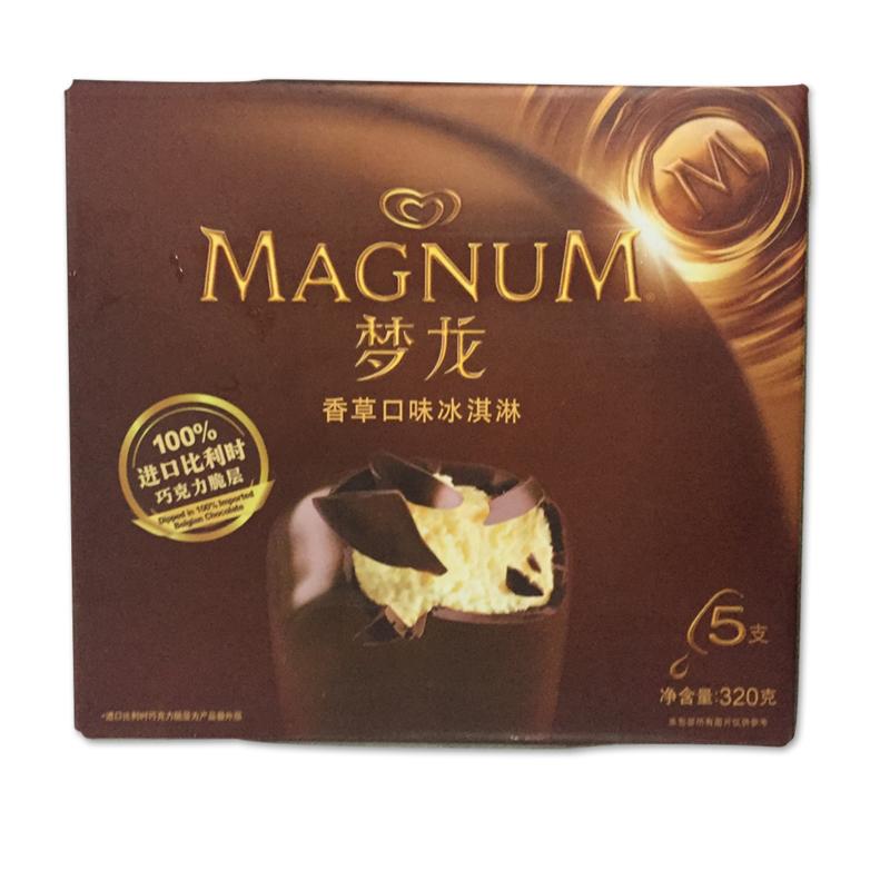 梦龙 香草口味冰淇淋多支装
