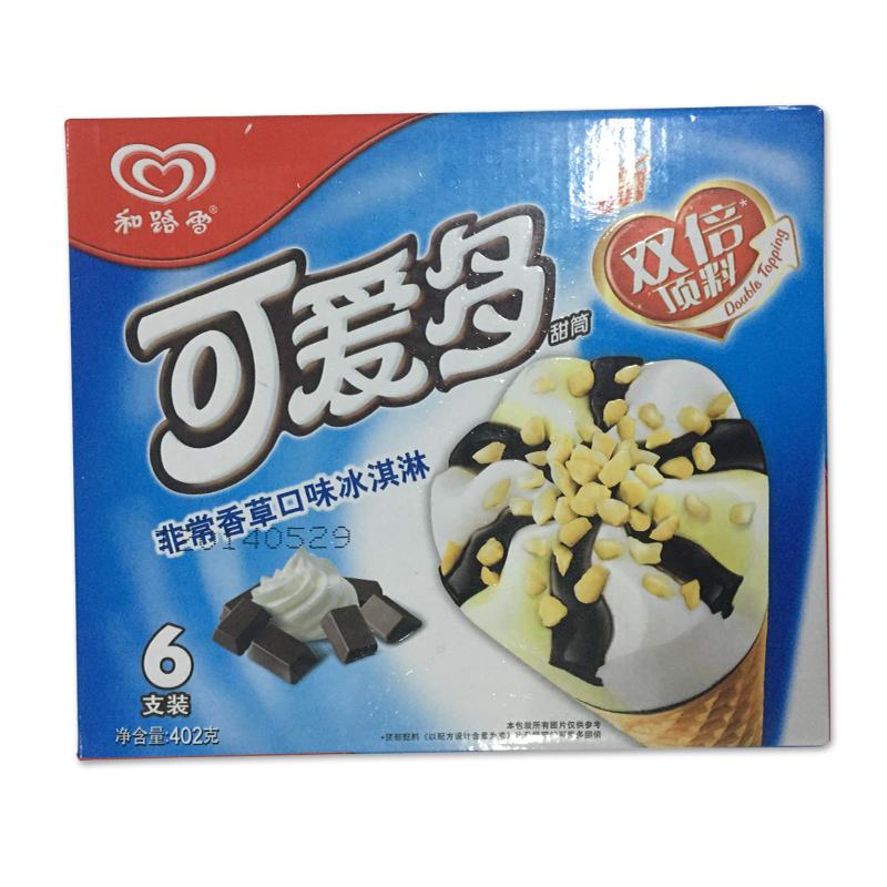 可爱多 甜筒非常香草口味冰淇淋多支装