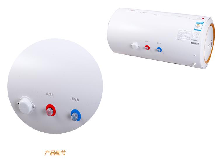 万家乐电热水器d60-hk6c
